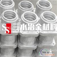 LD10煅铝结晶器 1