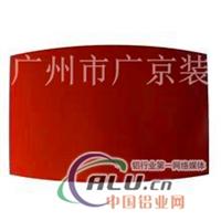 氟碳喷涂铝单板、铝单板幕墙