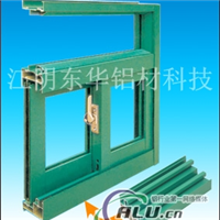 大型的专业生产门窗铝型材、幕墙铝型材