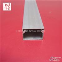 厂家直销2010铝合金小盖线槽
