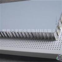 铝幕墙板铝蜂窝复合板铝天花吊顶