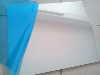 1070 mirror Aluminum sheet