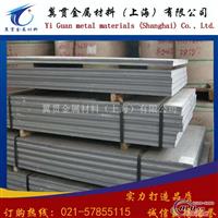 7A03铝板的价格是多少?