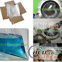 溶剂回收机专用残渣清除袋