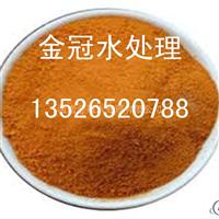 优质聚合硫酸铁