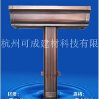 雨水管、落水管、檐槽