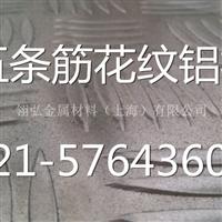 7075超声波铝板 7075铝板