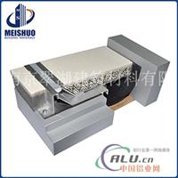 MSDG地面盖板型温度缝施工专项使用