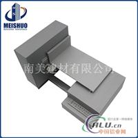 铝合金温度缝内墙温度缝价格