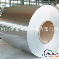 供应铝塑管带