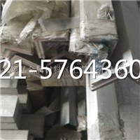超硬铝板7005T651