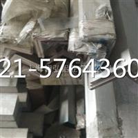 7075铝板,7075无缝铝管厂家