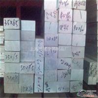 超硬铝板2014t6铝方管新乡批发