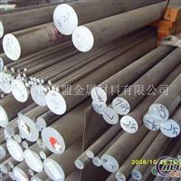 工业纯铝1100纯铝棒 国标纯铝棒