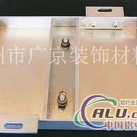 铝单板厂家、广州铝蜂窝板厂家