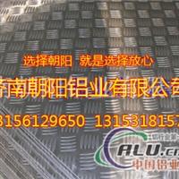 0.4毫米合金铝板铝卷价格