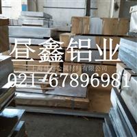 现货供应7A01铝板 7A01铝棒