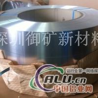 供应GM55高强度铝材