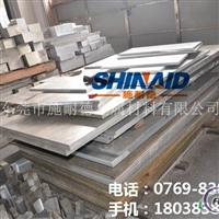 好产品进口5052H32铝板
