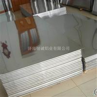 铝板标牌铝板电梯用铝板