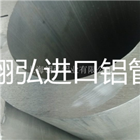 ALCO7050进口铝棒