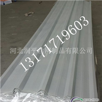 冲孔铝板铝板压型吸音板