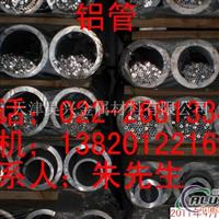 6063鋁管,7050鋁合金管規格