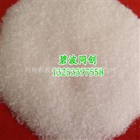 供应PAM聚丙烯酰胺厂家及价格