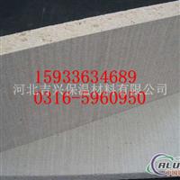 化工设备专用硅酸铝板厂家价格