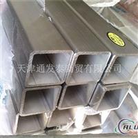6063铝合金方管规格齐全