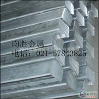 7072T6铝排  铝型材 包邮铝板