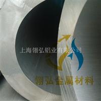 上海7050铝合金棒批发商