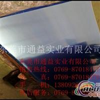 5086防锈铝板