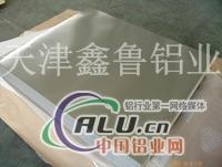 6061铝板、花纹铝板、纯铝板价格