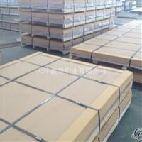 鋁板、純鋁板、合金鋁板、花紋鋁板