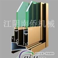 南侨铝业供应A80推拉窗型材