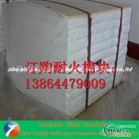 现货供应硅酸铝陶瓷纤维保温模块