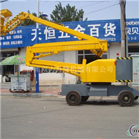 10米自行式升降平台厂家直销价格