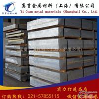 1050A铝板的密度是多少?