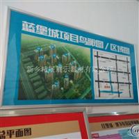 铝型材海报框  电梯、店面广告框