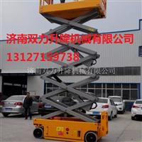 自行式10米升降平台直销价格