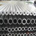 供应5052合金铝管、5056氧化铝管