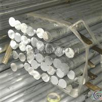 供应东轻铝(1A93铝棒)价格合理