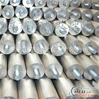 锻铸件_铝合金阴极保护材料