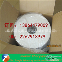 优质含锆型陶瓷纤维纸供应商