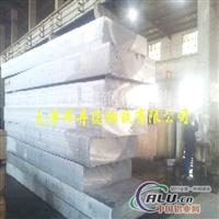 厂家专业生产1060 1050 5052铝板