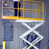 10米移动式升降平台厂家价格直销