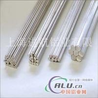 供应西南铝1070A铝棒厂家价格