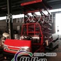 12米移动式升降平台厂家价格直销