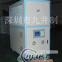 工業小型<em>冷卻</em><em>機</em>,小型工業凍水機